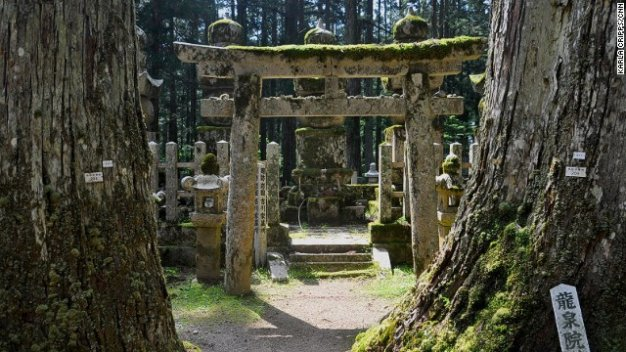 Qua đêm ở ngôi đền linh thiêng fudoin nhật bản