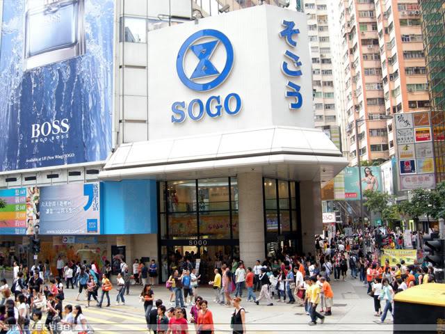 Hồng kông thiên đường mua sắm