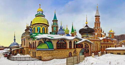 Kazan thành phố vạc sôi huyền bí của nước nga