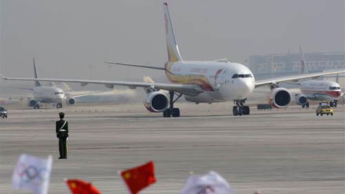 Sân bay cao nhất thế giới mở cửa ở tứ xuyên