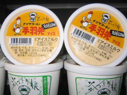 9 món kem độc lạ chỉ có ở nhật bản