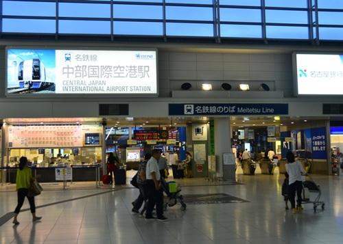 Sân bay centrair