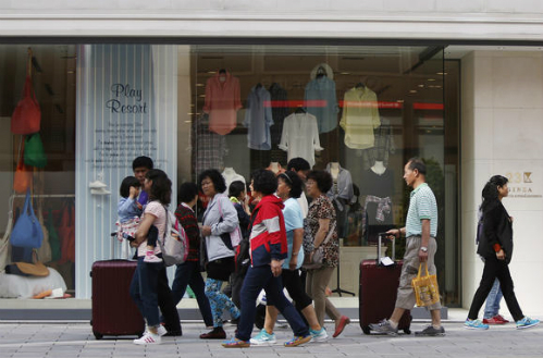 Nhật nới lỏng thủ tục thị thực cho du khách việt nam