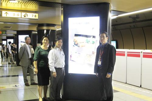 Hà nội quảng bá du lịch trên tàu điện ngầm tokyo