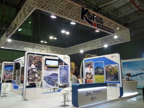 Hàn quốc dành nhiều ưu đãi tại hội chợ du lịch tp hcm