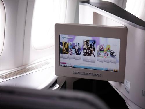 Những tiện nghi cao cấp trên máy bay