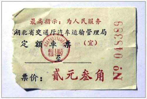 Cách người trung quốc du lịch 30 năm trước