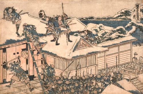 Đền thờ 47 samurai và cuộc huyết chiến lừng danh nhật bản