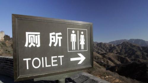Trung quốc cải thiện chất lượng nhà vệ sinh để hút khách