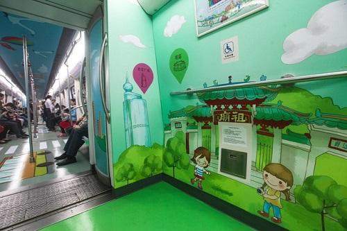Trung quốc trang trí tàu điện ngầm giúp giảm căng thẳng