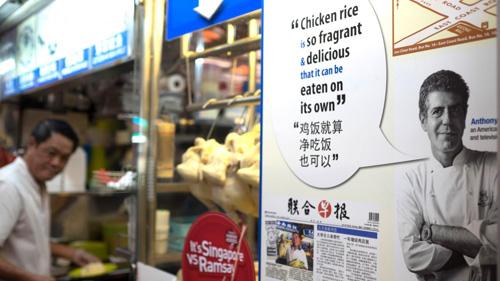 Món gà đệ nhất cần nếm thử một lần trong đời