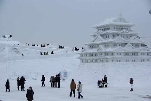 Những lễ hội băng tuyết lớn nhất thế giới năm 2016
