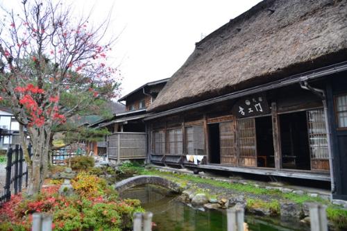 Thăm làng cổ shirakawa ở gifu nhật bản