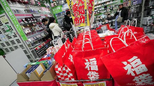 Tui qua may măn đâu năm trị giá 201 triêu yên