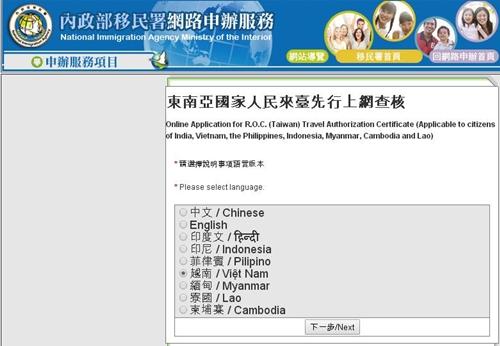 Đài loan miễn visa có điều kiện cho việt nam từ ngày 19